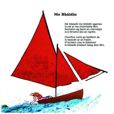 mo-baidin2